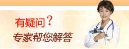 青县无痛人流医院